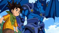 Image Blue Dragon