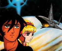 Image Les Vengeurs de l'Espace (Phénix, l'oiseau de feu)