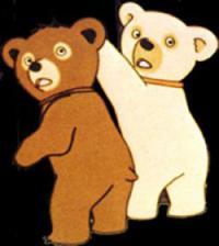 Image Bouba le petit ourson (Kuma no ko Jacky)