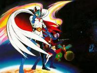 Image La Bataille des Planètes (Les Archanges / La Force G)